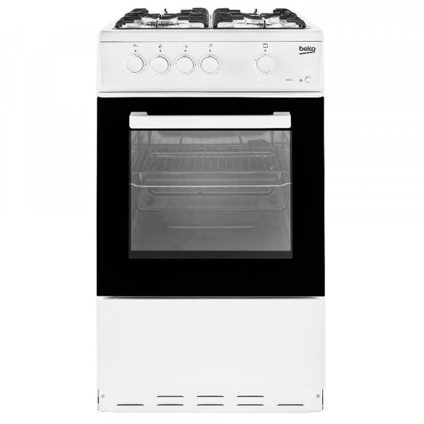 50cm Single Cavity Gas Cooker In White
