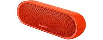SONY SRS-XB20RC BLUETOOTH NFC WIRELESS SPEAKER