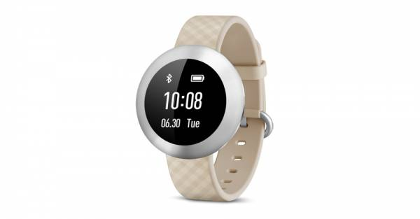 Huawei Band Activity Tracker in Beige